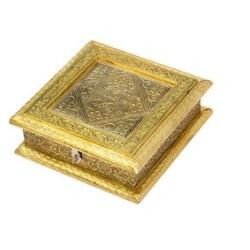 Brass Coated Dry Fruit / Gift Box