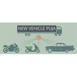 New Vehicle