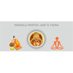 Mangal Mantra Jaap & Yagna (Mars) - 40000 Chants