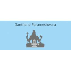 Santana Parameswara