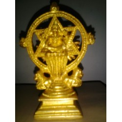 4 Inches Sudharshana Chakra Brass Idol