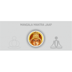 Mangal Mantra Jaap (Mars) - 10000 Chants